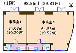 東海道本線 片浜駅 徒歩33分