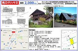 山形新幹線 かみのやま温泉駅 徒歩48分