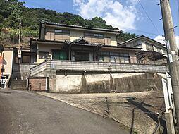 稲佐町土地付建物