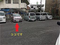 儀間駐車場