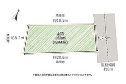 鳥取県米子市淀江町の土地44坪