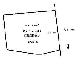 京都地下鉄東西線 御陵駅 徒歩10分