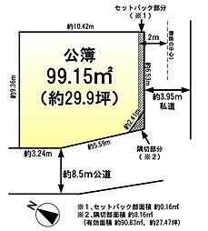 東武野田線 初石駅 徒歩7分