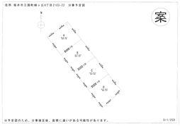 えちぜん鉄道三国芦原線 三国神社駅 徒歩20分