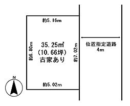 総武線 小岩駅 徒歩12分