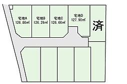 「戸塚」駅利用 建築条件付売地(A) 緑豊かで閑静な住環境