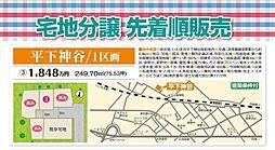 常磐線 草野駅 徒歩400分