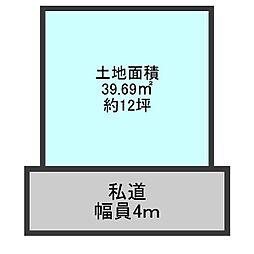 総武本線 新小岩駅 徒歩18分