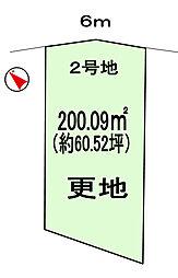 近鉄大阪線 五位堂駅 バス7分 馬見南二丁目下車 徒歩7分