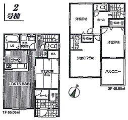 青梅線 小作駅 バス9分 藤橋下車 徒歩5分