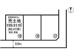 由宇町西/分譲地3区画/19