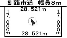 根室本線 釧路駅 バス25分 学園橋通下車 徒歩3分