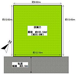平成33年を目途に新駅が誕生します