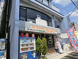 東武東上線 東武霞ヶ関駅 徒歩6分