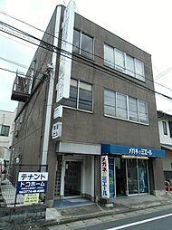 大久保駅歩4分 本田ビル(東裏69−1)2階