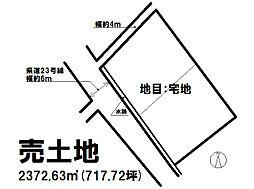 三野町下高瀬 売土地