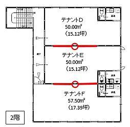 内田興産第一ビル