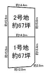 近鉄大阪線 大和高田駅 徒歩2分