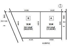 売土地 岐阜市尻毛1丁目 分譲2区画