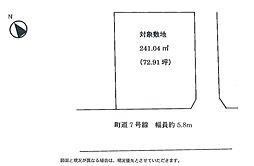 大井町金手 72坪 新松田駅徒歩14分