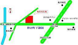 神辺町下御領分譲地 3号地