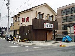 名鉄瀬戸線 尾張旭駅 徒歩12分