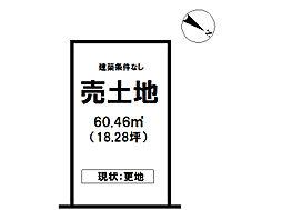 松尾町 売土地