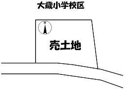 朝田 売土地