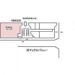 兵庫二見プラザ2階