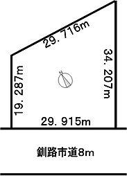 根室本線 釧路駅 バス30分 鳥取神社下車 徒歩8分