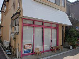 関屋田町貸店舗