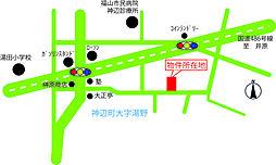 神辺町湯野(久貝尻)3区画 3号地