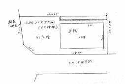 青梅線 二俣尾駅 徒歩18分