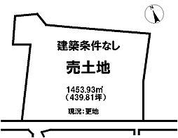 野田山町 売土地