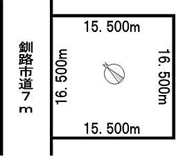 根室本線 釧路駅 バス35分 中央通下車 徒歩3分
