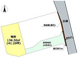 三島市大場売土地