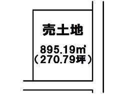 新野町久田 売土地