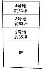 近鉄大阪線 大和高田駅 徒歩4分