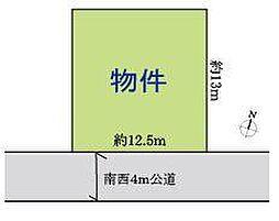 東海道本線 三島駅 徒歩29分