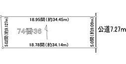 バス ****駅 バス くしろバス「富士見3丁目」下車 徒歩4分
