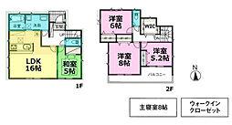 グラファーレ 宇都宮市富士見が丘3期 全1棟