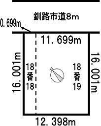 根室本線 釧路駅 バス30分 農協ビル前下車 徒歩3分