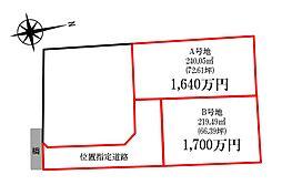 「三井ホーム」熊本市中央区坪井6丁目