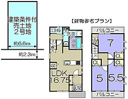 阪急嵐山線 嵐山駅 徒歩8分