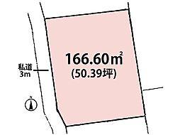 横浜線 鴨居駅 バス15分 道路碑前下車 徒歩5分