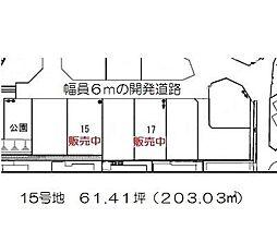 伊豆箱根鉄道駿豆線 三島二日町駅 徒歩15分