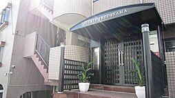 山手線 五反田駅 徒歩9分