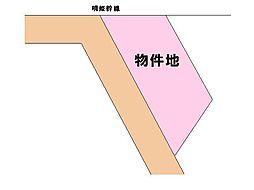 山陽電鉄本線 浜の宮駅 徒歩25分