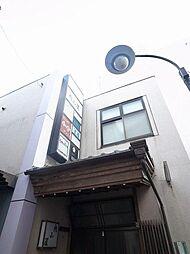第2大村ビル