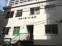 神奈川県パン会館(2-A)